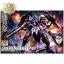 1/144 HGIBO 035 Gundam Kimaris Vidar