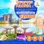 ZT SIN10 ทัวร์ สิงคโปร์ SINGAPORE ALOHA 3 วัน 2 คืน บิน SQ thumbnail 1