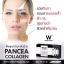 แพนเซีย คอลลาเจน PANCEA COLLAGEN 2 กล่อง แถม ฟรุตตามิน 1 ก้อน thumbnail 3
