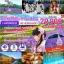 ST LAVENDERHOK6DXJ ทัวร์ ญี่ปุ่น LAVENDER IN HOKKAIDO 6 วัน 4 คืน บิน XJ thumbnail 1