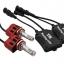 TK1A หลอดไฟหน้า LED ขั้ว H11 - LED Headlight Philips ZES chip thumbnail 3