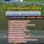 แนวข้อสอบ(EXAT)ช่าง กองไฟฟ้า เครื่องกลและยานพาหนะ กทพ. การทางพิเศษแห่งประเทศไทย thumbnail 1