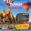 VWT VW_TR001A ทัวร์ ตุรกี HIGHLIGHT TURKEY 8 วัน 5 คืน บิน TK thumbnail 1