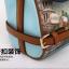 BT1B กระเป๋าแฟชั่น Axixi thumbnail 8