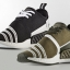 WHITE MOUNTAINEERING NMD_R2 PRIMEKNIT SHOES Color Trace Olive /Footwear White thumbnail 9