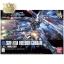 1/144 HGCE ZGMF-X10A Freedom Gundam (REVIVE)