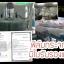 ฟิล์มกระจกเต็มจอ Tronta ซัมซุง S6 Edge thumbnail 4