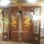 ประตูไม้สักบานคู่ แกะมังกร บานเฟี้ยมแกะปลาเงิน-ทอง 4ชิ้น รหัส BBB10