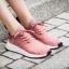 NMD_R2 PRIMEKNIT Color Raw Pink /Raw Pink /Grey thumbnail 8