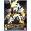 SD BB 299 Gundam Astray Gold Frame