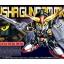 SD BB 404 Musha Gundam Mk III