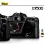 Nikon D7500 (Body) thumbnail 2