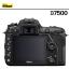 Nikon D7500 (Body) thumbnail 3
