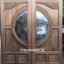 ประตูไม้สักกระจกนิรภัยแกะฟักทอง เกรดA รหัส AA06