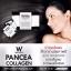 แพนเซีย คอลลาเจน PANCEA COLLAGEN 2 กล่อง แถม ฟรุตตามิน 1 ก้อน thumbnail 2