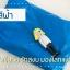 แพค 100 ใบ ซองไปรษณีย์พลาสติก สีฟ้าเข้ม ขนาด 28x38+4 cm เกรด A thumbnail 3