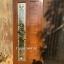 ประตูไม้สักกระจกนิรภัย โมเดิร์น เกรดA,B+ รหัส A36