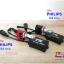 TK1A หลอดไฟหน้า LED ขั้ว H11 - LED Headlight Philips ZES chip thumbnail 2
