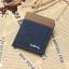 กระเป๋าสตางค์ผู้ชายใบสั้น แนวตั้ง ผ้าแคนวาส สีน้ำเงิน thumbnail 1