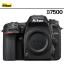 Nikon D7500 (Body) thumbnail 1
