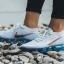 Nike Air VaporMax White/Light Blue/Metallic Red Bronze thumbnail 10