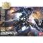 1/144 HGIBO 027 Gundam Vidar