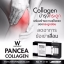 แพนเซีย คอลลาเจน PANCEA COLLAGEN 2 กล่อง แถม ฟรุตตามิน 1 ก้อน thumbnail 4