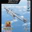 4D Model โมเดลเครื่องบินรบ ซีรีย์ 3 รุ่น TU-95