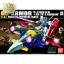 1/144 HGUC 050 G-Armor (RX-78-2 Gundam + G-Fighter)