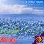 JGC SPETOKFLOWER ทัวร์ ญี่ปุ่น SPECIAL TOKYO FLOWER โตเกียว ฟูจิ ฮาโกเน่ ชมทุ่งดอกไม้ 6 วัน3 คืน บิน TG thumbnail 1