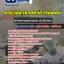 แนวข้อสอบนักวิทยาศาสตร์การแพทย์ (ด้านชีววิทยา) กรมวิทยาศาสตร์การแพทย์ NEW thumbnail 1