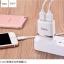 ที่ชาร์จ Hoco USB C12A (2.4A) สีขาว thumbnail 2