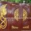 ประตูไม้สักแกะหงส์มังกร ชุด4ชิ้น รหัส AAA146