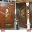 ประตูไม้สักบานคู่ แตงโม เกรด A ,B thumbnail 1
