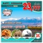 HPT HJH-XJ53-A02 ทัวร์ ญี่ปุ่น HOKKAIDO โลกสวย 5 วัน 3 คืน บิน XJ thumbnail 1