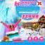 ZT HOK06 ทัวร์ ญี่ปุ่น HOKKAIDO PREMIUM เที่ยวโอตารุ เมืองสุดโรแมนติก ช้อปปิ้งจุใจ 5 วัน 3 คืน บิน XJ thumbnail 1