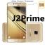 ฟิล์มกระจก SS Galaxy J2Prime thumbnail 1