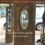 ประตูไม้สักกระจกนิรภัยวงรแกะองุ่น เกรดA รหัส AA68