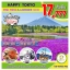 HPT HJT-XW53-A02 ทัวร์ ญี่ปุ่น HAPPY TOKYO PINK MOSS & LAVENDER 5 วัน 3 คืน บิน XW thumbnail 1