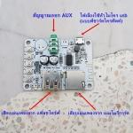 เครื่องเล่น USB TF Bluetooth