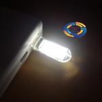 LED USB โคมไฟพกพา