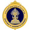 กรมทรัพยากรน้ำบาดาล เปิดสอบเป็นพนักงานราชการ จำนวน 15 อัตรา รับสมัครทางอินเทอร์เน็ต ตั้งแต่วันที่ 15 สิงหาคม - 4 กันยายน 2560