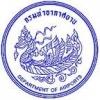 กรมท่าอากาศยาน เปิดรับสมัครสอบเป็นพนักงานราชการ จำนวน 25 อัตรา รับสมัครด้วยตนเอง ตั้งแต่วันที่ 22 - 26 มกราคม 2561