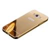 เคส Samsung J7 ฝาหลัง เลื่อนสไลด์ สีทอง