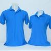 เสื้อโปโลชาย สีฟ้าเข้ม ไซส์/2XL/รอบอก44