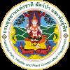 กรมอุทยานแห่งชาติ สัตว์ป่า และพันธุ์พืช เปิดสอบพนักงานราชการ 130 อัตรา วันที่ 19 - 31 ตุลาคม 2560