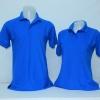เสื้อโปโลชาย สีน้ำเงิน ไซส์/2XL/รอบอก44