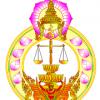 สำนักงานศาลยุติธรรม เปิดรับสมัครสอบบรรจุเข้ารับราชการ จำนวน 32 อัตรา รับสมัครทางอินเทอร์เน็ต ตั้งแต่วันที่ 11 - 31 มกราคม 2561