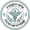 กรมสุขภาพจิต เปิดสอบบรรจุบุคคลเข้ารับราชการ จำนวน 8 อัตรา รับสมัครทางอินเทอร์เน็ต ตั้งแต่วันที่ 9 - 16 สิงหาคม 2560