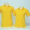 เสื้อโปโลชาย สีเหลือง ไซส์/2XL/รอบอก44